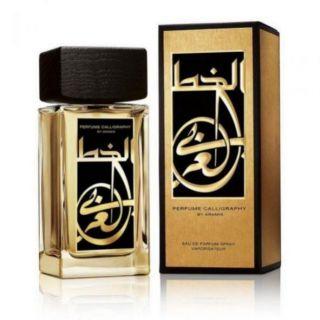 aramis-perfume-calligraphy-100ml-edp