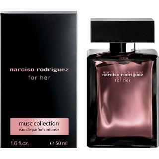 narciso-rodriguez-her-edp-intense-50ml-perfume