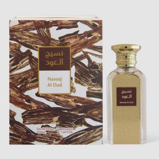 Afnan Naseej Al Oud EDP 50ml Perfume