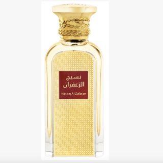 Afnan Naseej Al Zafran EDP 50ml Perfume