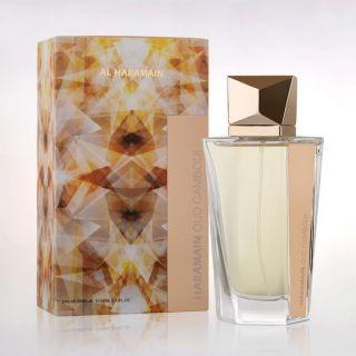 Al Haramain OUD Cambodi EDP 75ml Perfume For Men