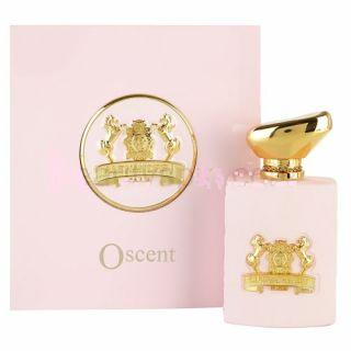 Alexandre-J-Oscent-Pink-perfume-in-Nigeria