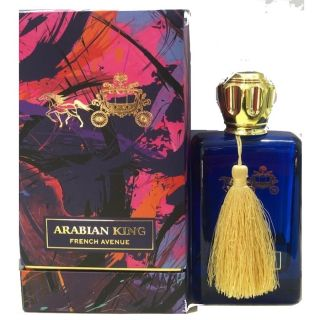 Arabian King French Avenue EDP 100ml For Men