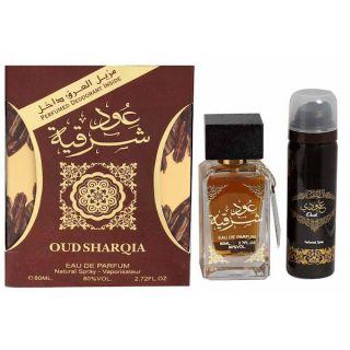 Ard Al Zaafaran Oud Sharaqia EDP 80ml For Men