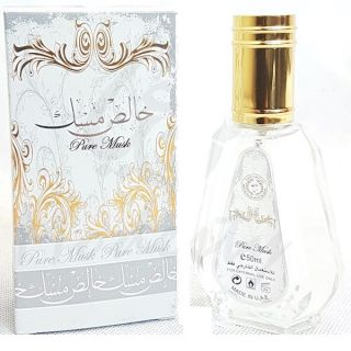 Ard Al Zaafaran Pure Musk EDP 50ml For Men