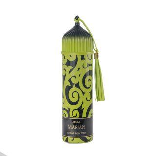 Armaf Marjan Green 200ml Deodorant Spray For Men