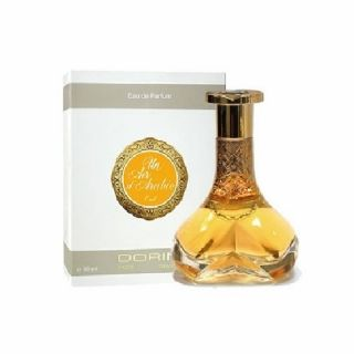Dorin Un Air D'Arabie Oud EDP 100ml Perfume For Women