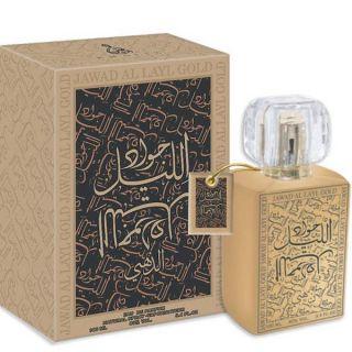 Khalis Jawad Al Layl Gold EDP 100ml Perfume For Men