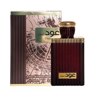 Khalis Oud Al Attar EDP 100ml Perfume For Men