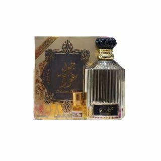 Lattafa Golden Oud EDP 100ml Perfume For Men