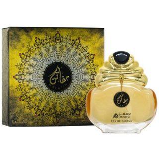 Lattafa Mafatin Prestige Edition EDP 100ml Perfume For Women
