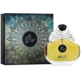 Lattafa Mafatin Prestige Silver Edition EDP 100ml Perfume For Women