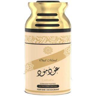 Lattafa Oud Mood 250ml Deodorant Perfumed Spray