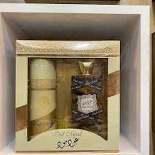 Lattafa Oud Mood EDP 100ml 2-Piece Gift Set