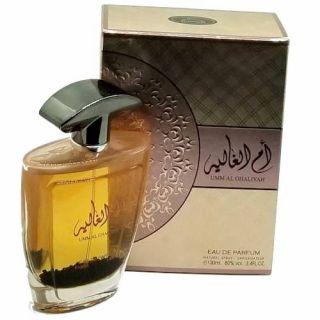 Lattafa Umm Al Ghaliyah EDP 100ml Perfume perfume