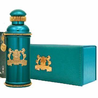 Mandarine Sultane EDP 100ml Perfume For Men2