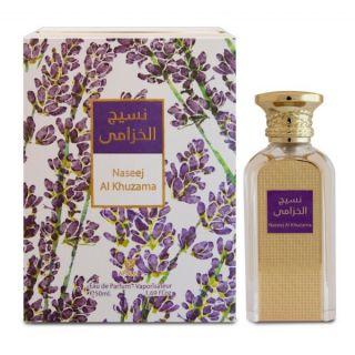 Afnan Naseej Al Khuzama EDP 50ml Perfume