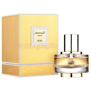 Rasasi Junoon Satin EDP 50ml Perfume For Women