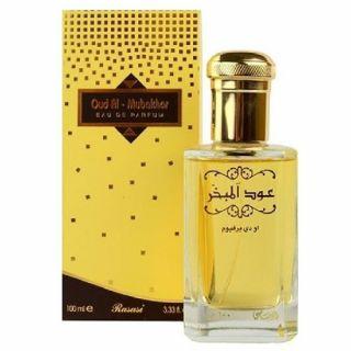 Rasasi Oud Al Mubakhar EDP 100ml Perfume